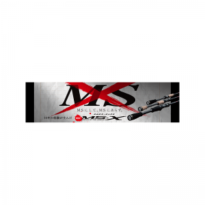 MS-X Major Craft