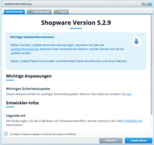 shopware_update_backend
