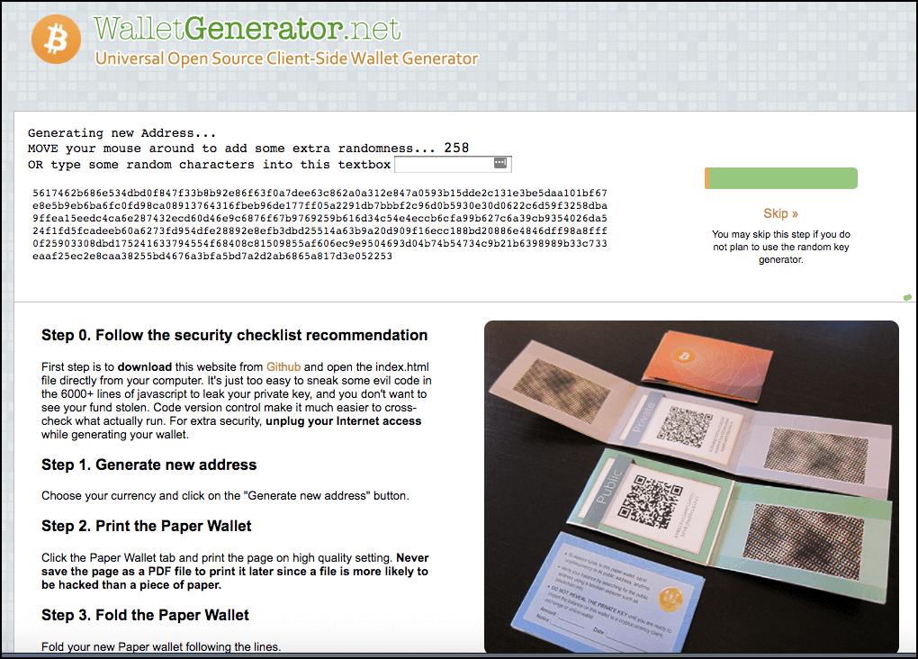 Paper Wallet Anleitung