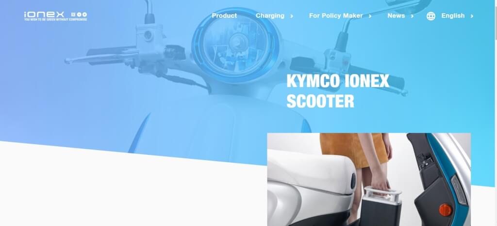KYMCO Ionex AppScooter