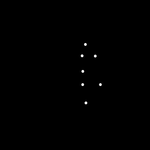 Icon Implementierung der Digitalen Kundenbeziehung