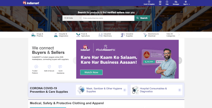 Indianmart Website