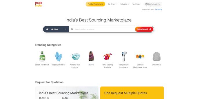 TradeIndia Website