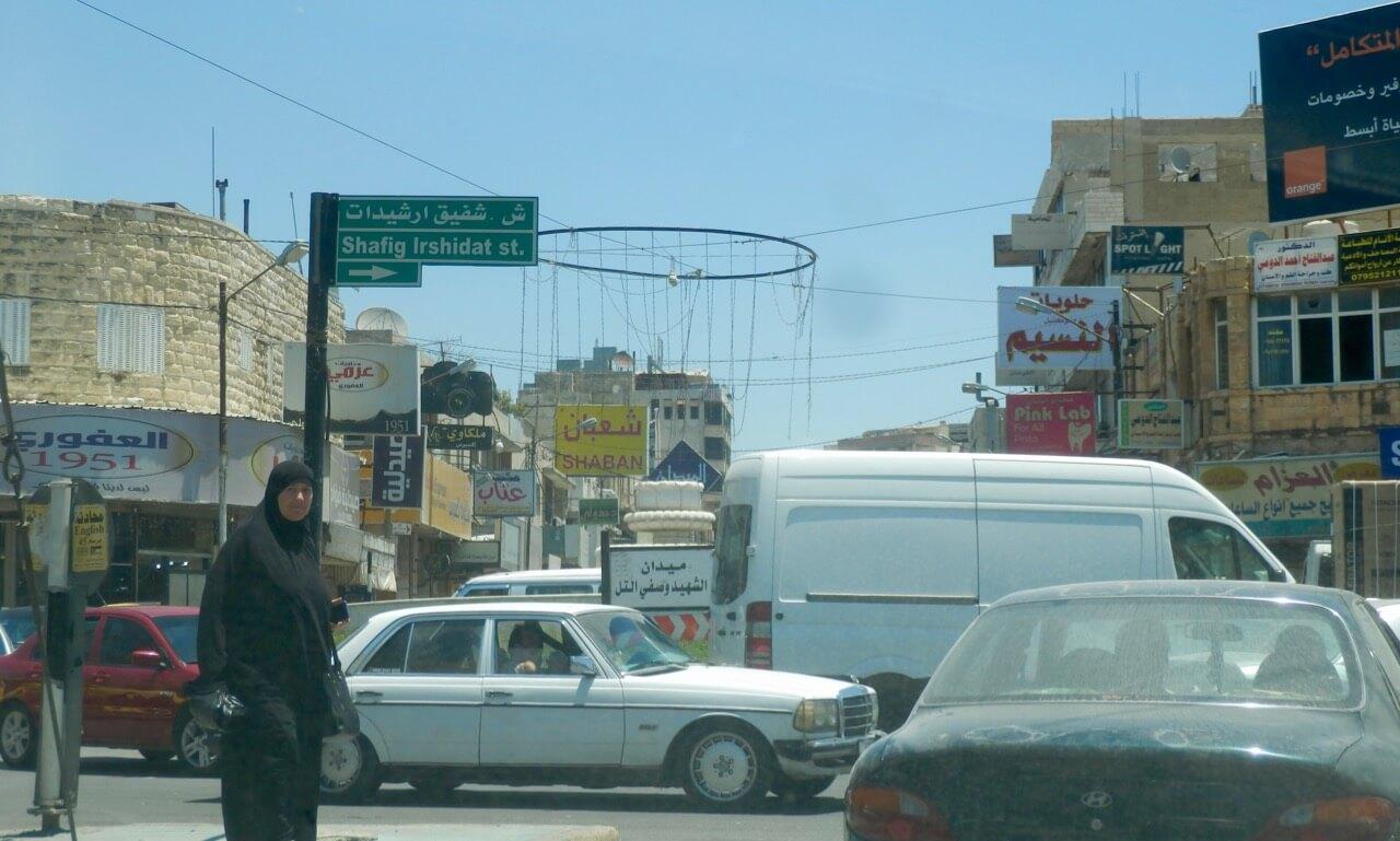 Sicherheit in Nahost: neue Risiken und Spielregeln