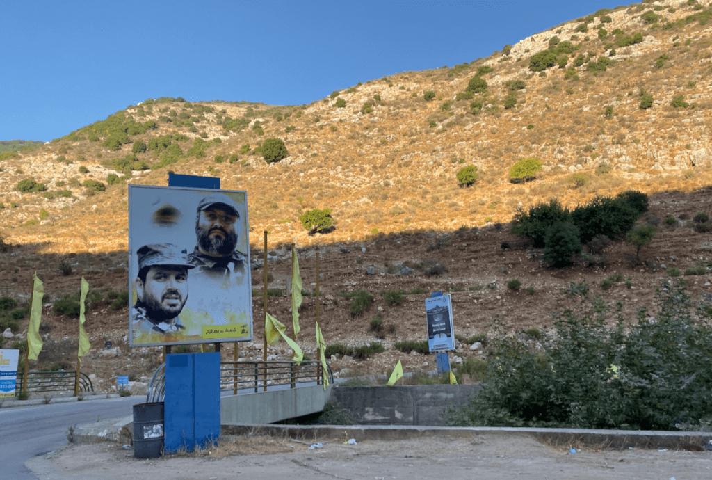 Libanon Bruecke Hizballah