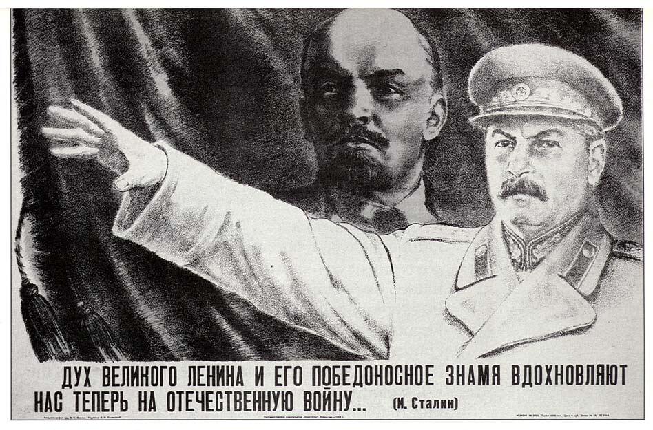 stalin lenin sowjetunion deja vu geschichte