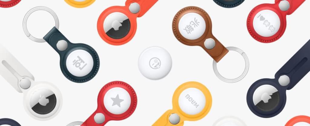 Kunterbunt: AirTag lässt sich mit Text und Emoji individualisieren, Zubehör, etwa Schlüsselanhänger, werden ebenfalls angeboten. (Bild: Apple)