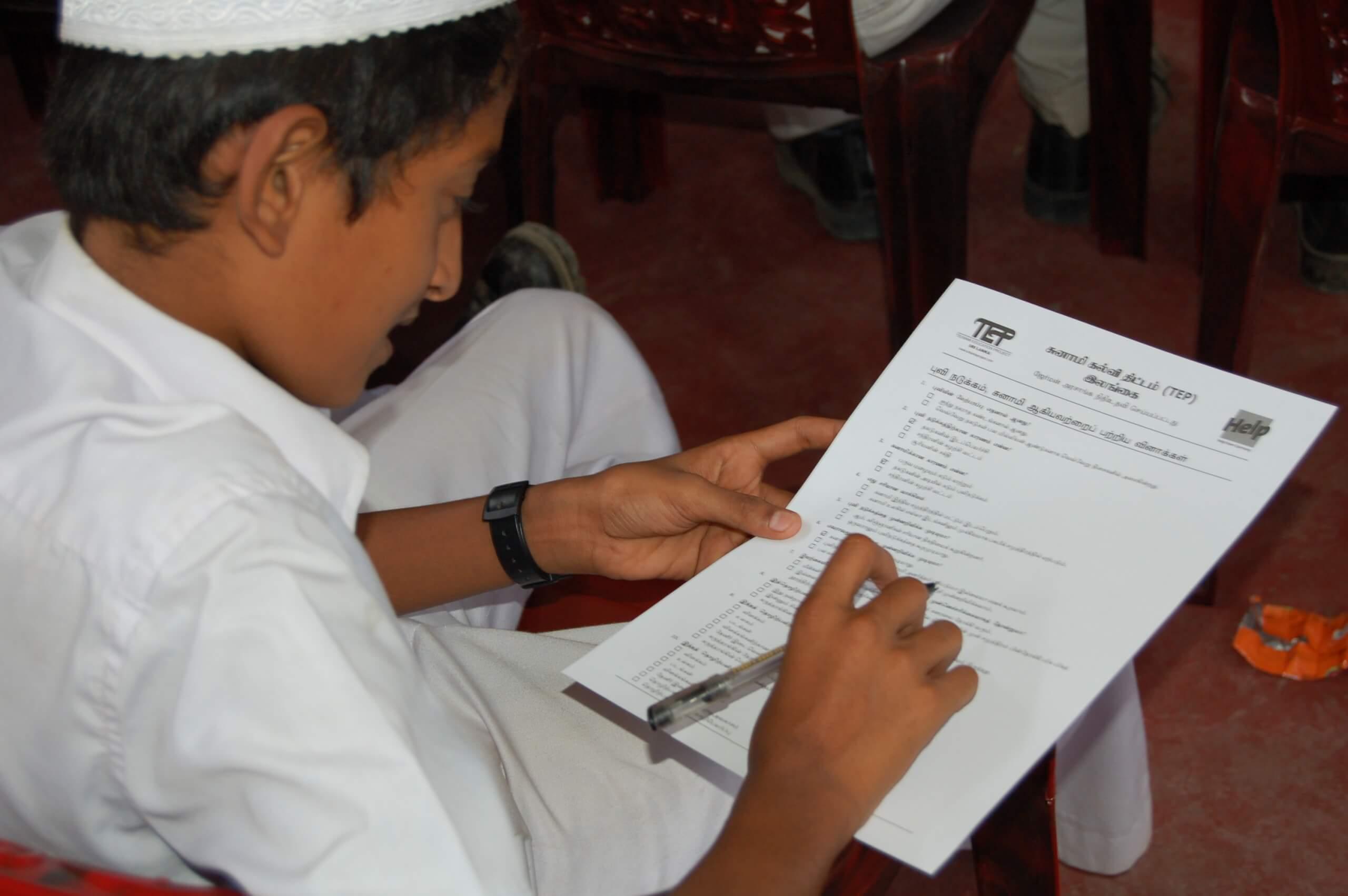 Tsunami Education Project Uebersetzung