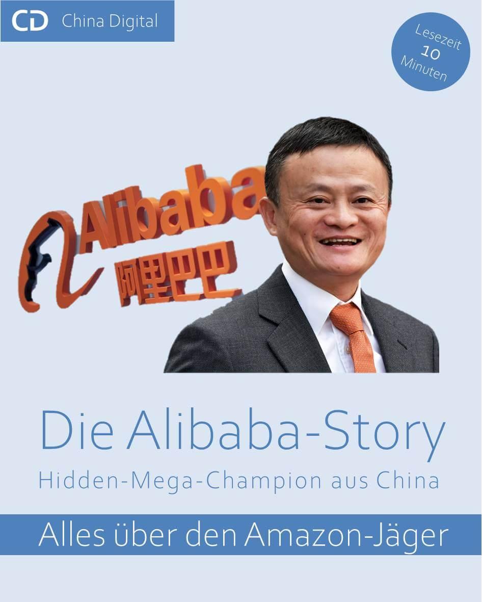 Alibaba Story