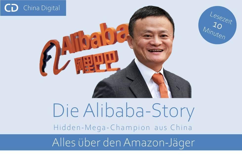 Alibaba Story alles ueber den Amazon Jaeger Q