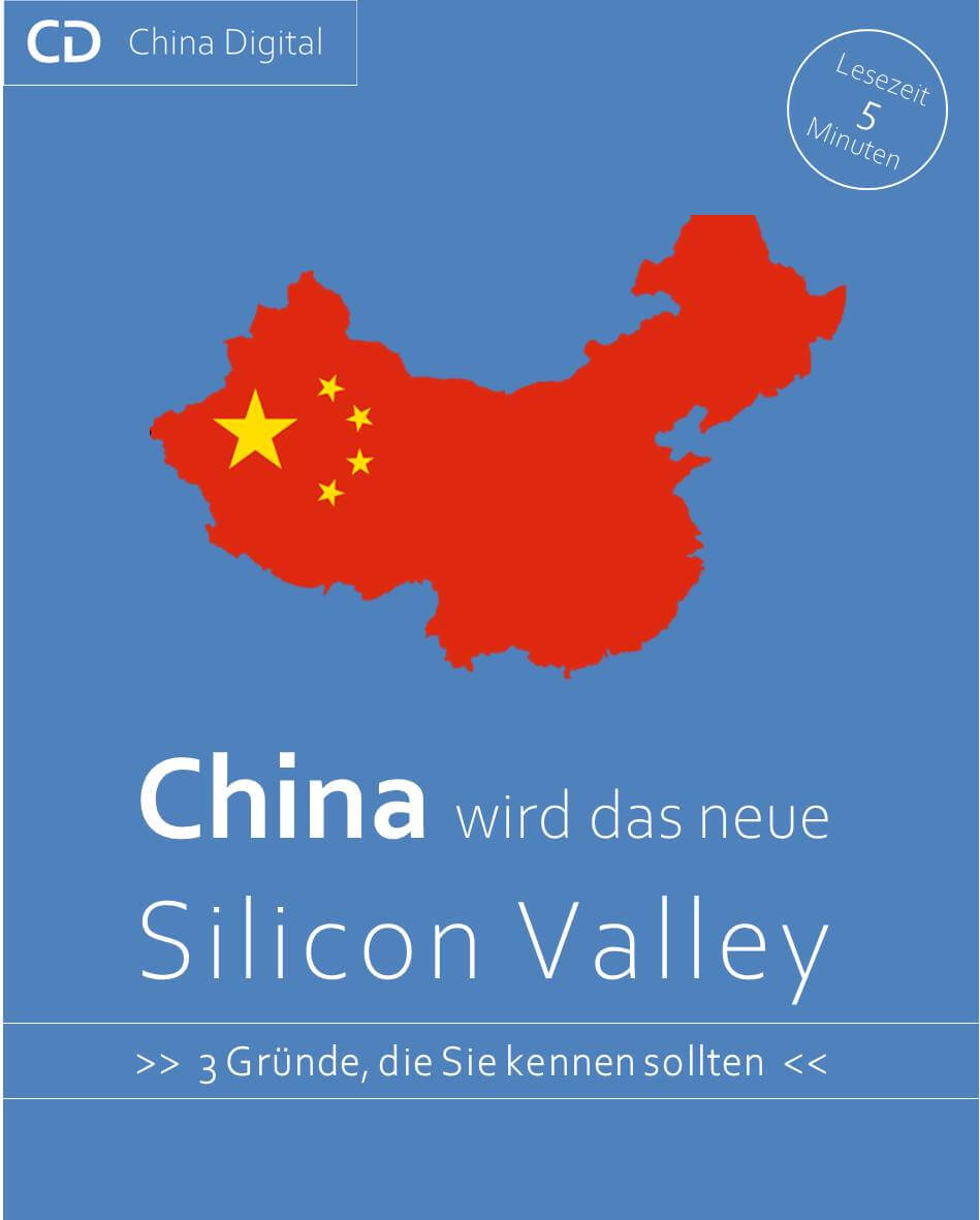China Silicon Valley