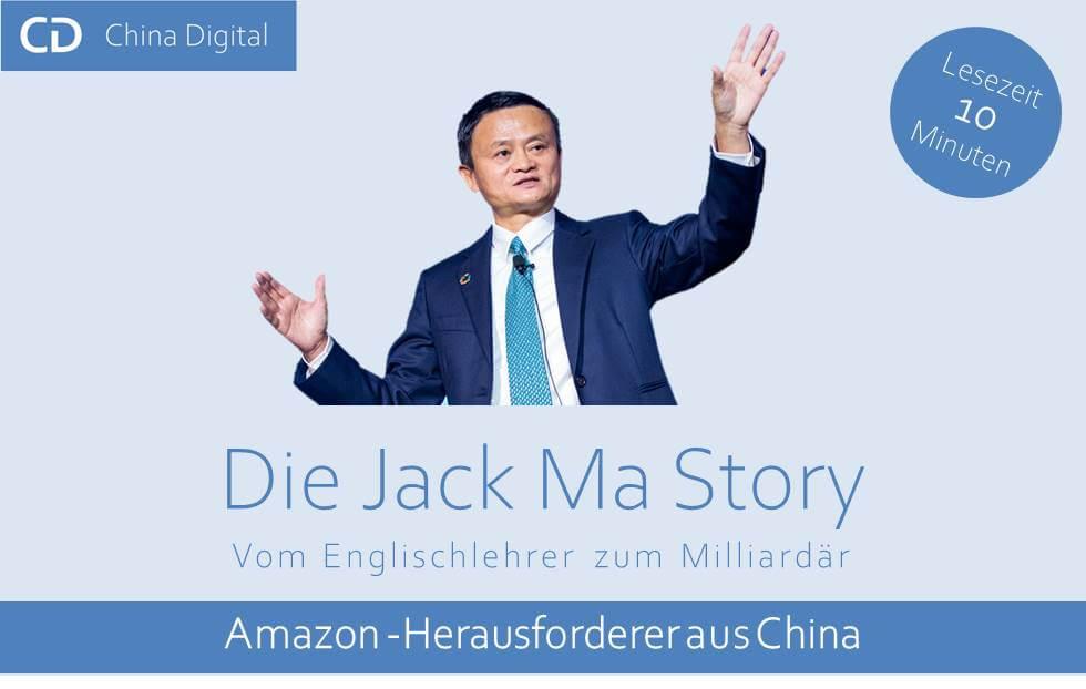 Jack Ma Amazon Herausforderer Q