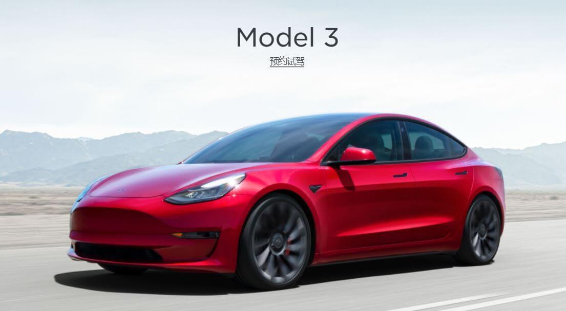 Tesla mit Problemen in China tödlichem Autounfall