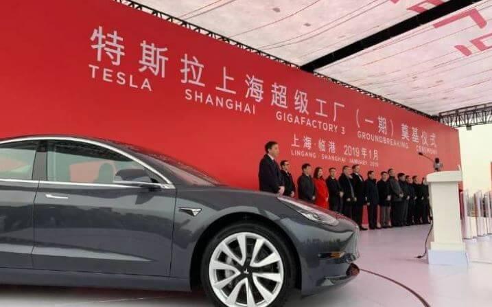 Tesla baut Datenzentrum in China
