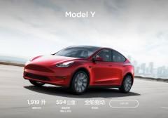 Tesla setzt auf Angriff in China und wächst um 120%